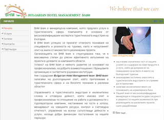 Bulgarian Hotel Management team - We believe that we can