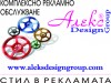 Aleks design group